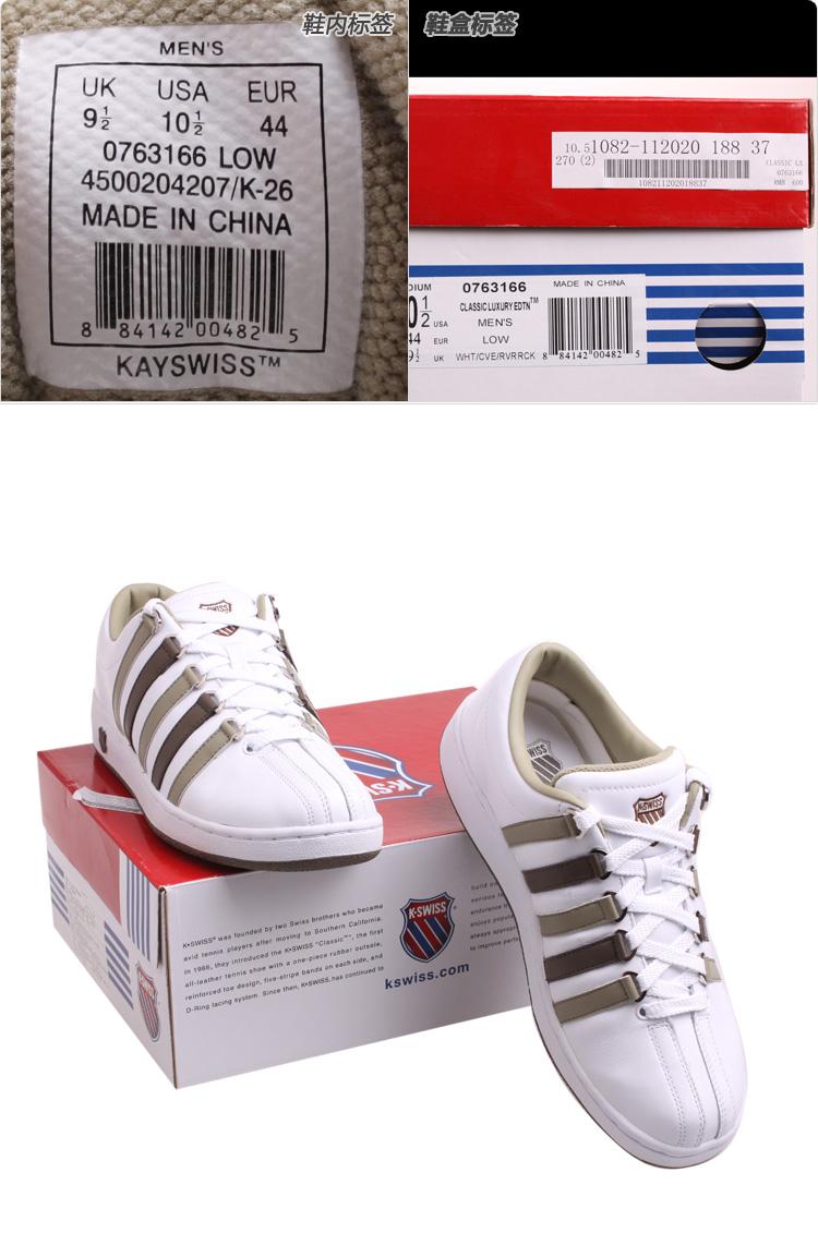 k牌运动鞋