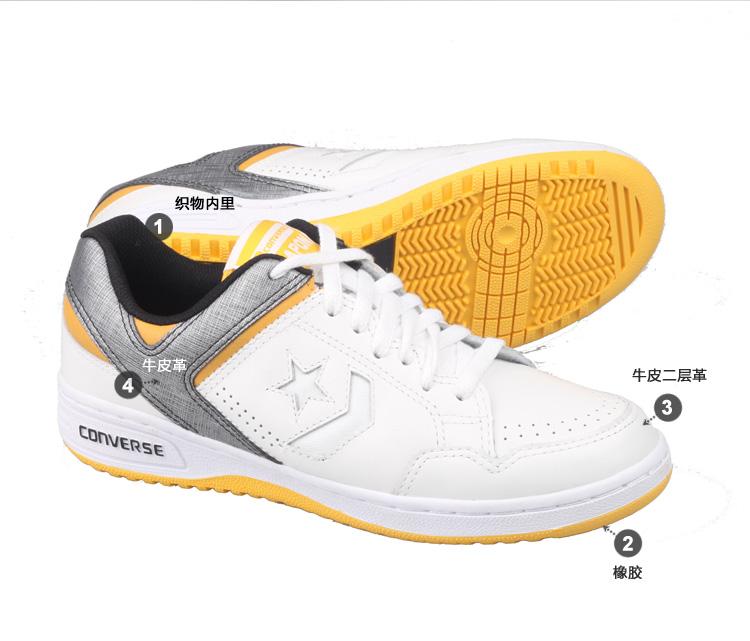 star 匡威篮球鞋