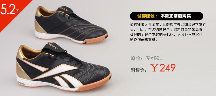 reebok锐步足球鞋男鞋182556