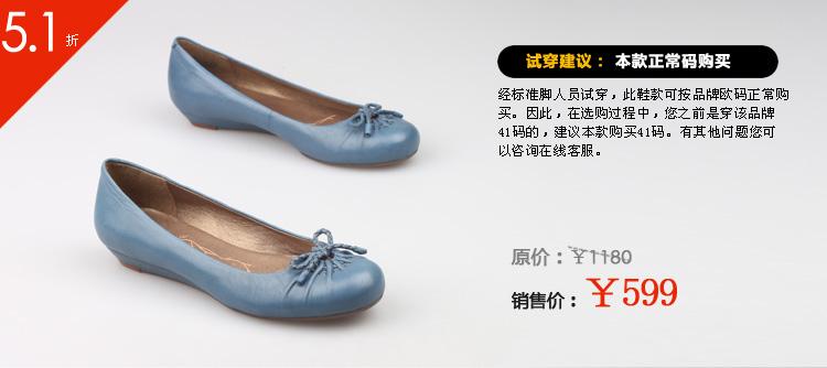 clarkscloudpuff其乐休闲皮鞋女鞋20312255d-19057s