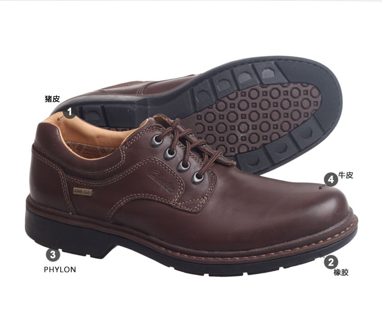 clarks男鞋