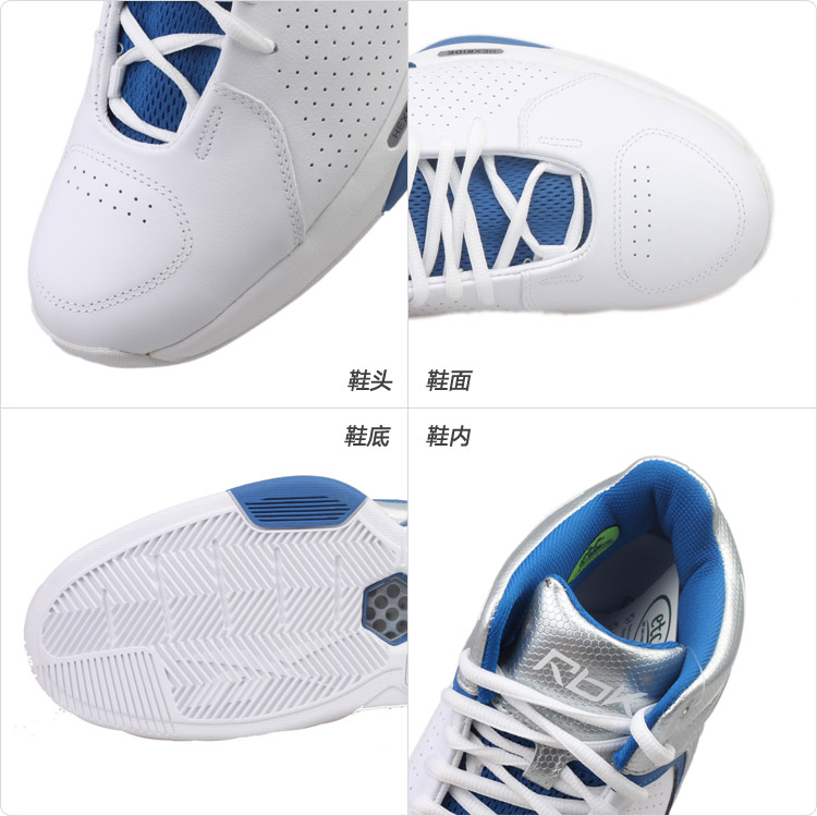 reebok锐步篮球鞋男鞋243219