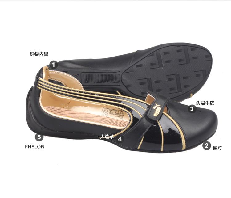 彪马puma 专柜正品 休闲鞋
