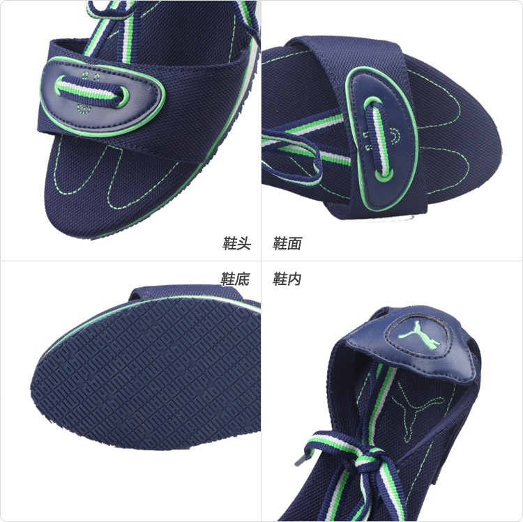 puma凉鞋/彪马女鞋34756001