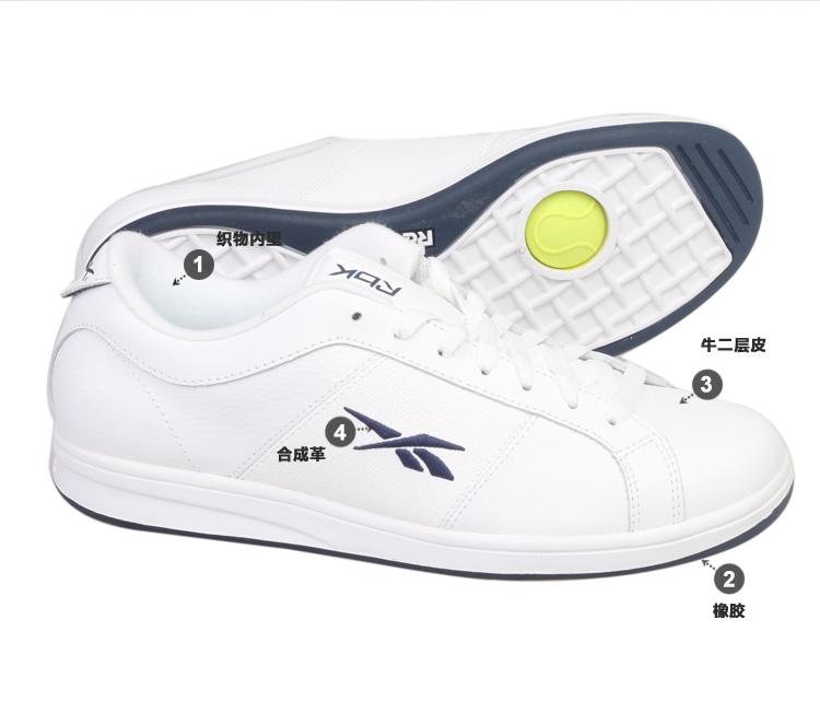 reebok锐步板鞋男鞋717914