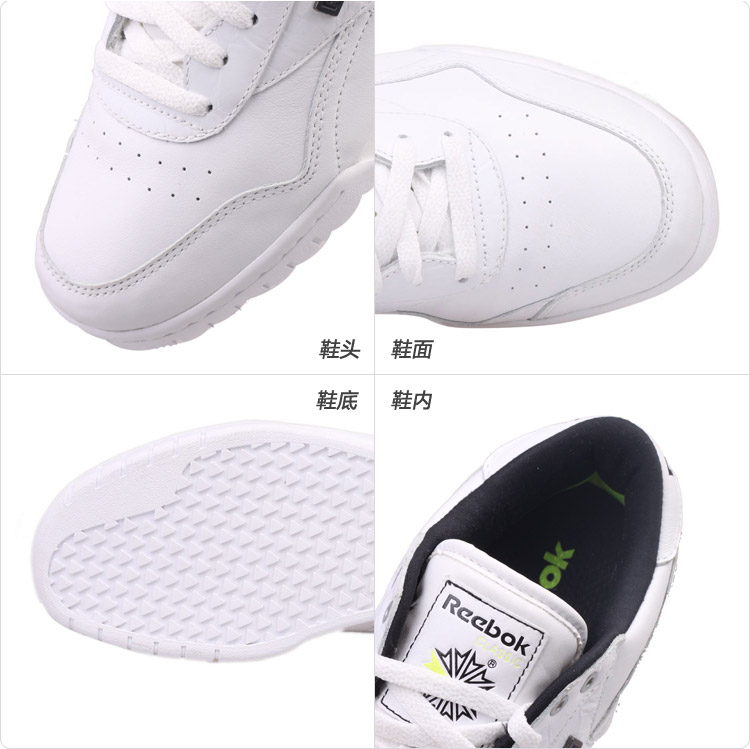 reebok 锐步板鞋
