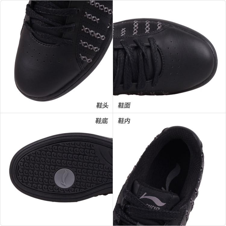 lining 李宁板鞋